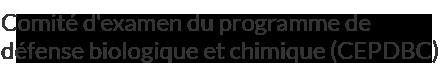 bcdrc Logo